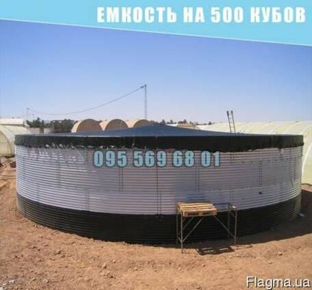 Емкость на 500 кубов для воды, КАС, патоки, резервуар 500