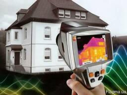 Енергоаудит та тепловізійна зйомка квартир, домів, офісів
