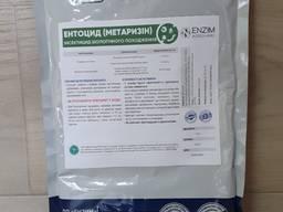 Ентоцид - біологічний грунтовий інсектицид.