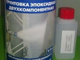 ЭП-0199 грунтовка