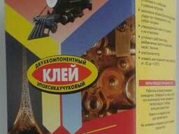 Эпокси №1 Эксклюзив (жидкий металл)