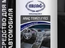 Эрсаг 110 эко средство для мойки автомобиля