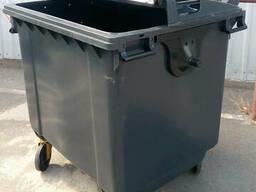 ESE SplitLID зручний пластиковий сміттєвий контейнер 1, 1 м3 з подвійною кришкою