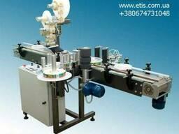 Этикетавтомат - этикетировщик LS-205