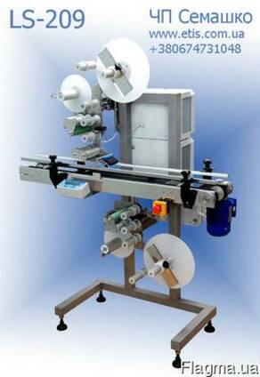 Этикетировочный автомат LS-209