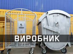 Евроконтейнер мусорный металлический оцинкованный, бак