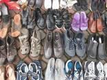 Евромикс обувь сток весна-лето. Из Германии. 14 евро/кг. - фото 4