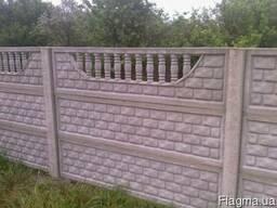 Бетонный забор, Кривой Рог