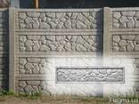 Еврозабор Камин бут - фото 1