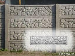 Еврозабор Камин бут