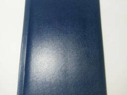 Ежедневник недатированный, A5, синий