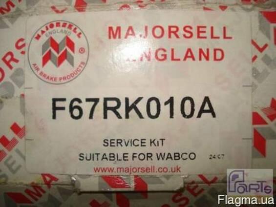 F67RK010A Ремонтний комплект ПГУ
