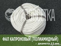 Фал капроновый (полиамидный) плетёный, диаметр 12 мм, бухта