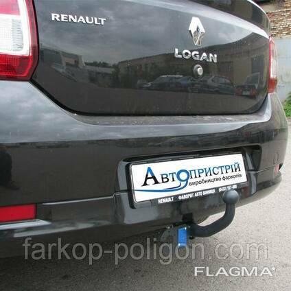Фаркоп Dacia Logan с 2013 г.