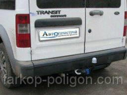 Фаркоп Ford Transit Connect с 2002-2013 г.