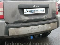 Фаркоп Jeep Compass с 2006-2011 г.