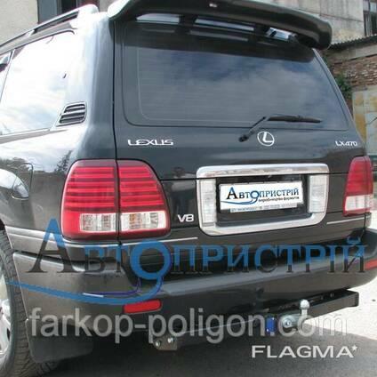 Фаркоп Lexus LX 470 с 1996-2003 г. (торцевой литой)