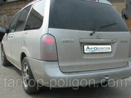 Фаркоп Mazda MPV (6 мест) с 1999-2006 г.