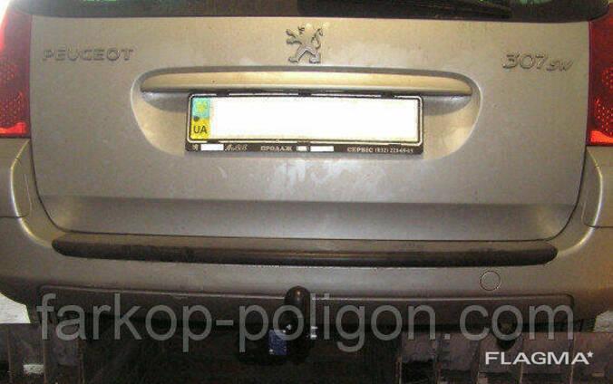 Фаркоп Peugeot 307 SW с 2001-2008 г.