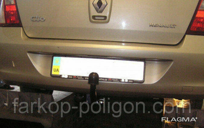 Фаркоп Renault Clio (5 дверей) с 2005-2012 г.