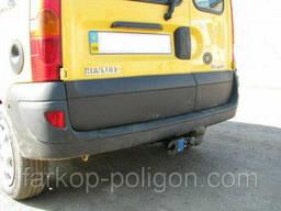 Фаркоп Renault Kangoo (искл. maxi) с 1997-2008 г.