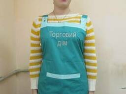 Фартук-накидка, униформа продавца-кассира