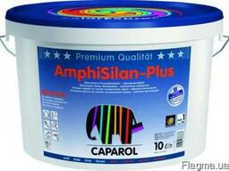 Фасадная силиконовая краска Caparol AmphiSilan-Plus