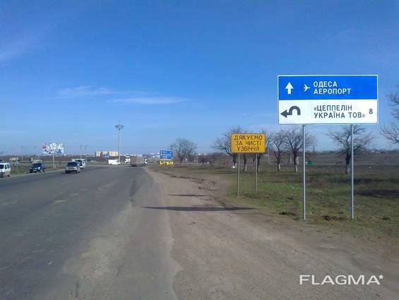 Фасадный участок на Киевской трасса(шоссе) Е95. М05