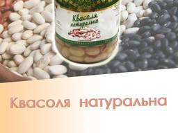 Фасоль консервированная, Квасоля біла консервована