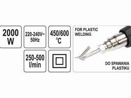Фен технічний мережевий YATO 2 кВт 450°/600° 250/500 л/хв регулятор температури + 4. ..