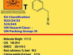 Фенилуксусной кислоты нитрил C8H7N