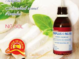 Фермент для молочной промышленности Reniplus NG 50L