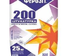 Ферозит 200 Ферозит 201 декоративная штукатурка Шуба, штукатурка барашек