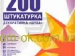 "Ферозит 200 штукатурка декоративная ""Шуба"" 2,0 мм"