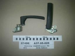 Фиксатор рамки задней (ручка+крепеж) МТЗ-80-1221 (пр-во МТЗ)