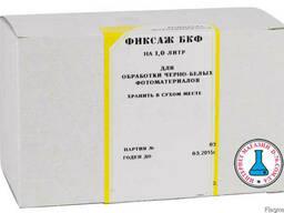 Фиксаж для рентгеновской пленки БКФ-2