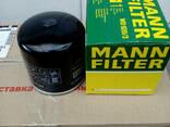 Фильтр АКПП MANN-Filter WD 920/3 - фото 1