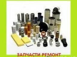 Фильтр гидравлический, воздушный, масляный, топливный для сп