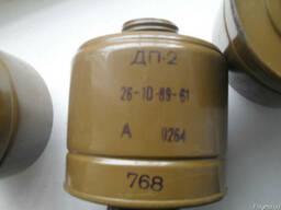 Фильтр к противогазу дополнительный патрон ДП-2 К-КП(Ф)