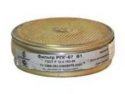 Фильтр к РПГ-67 марок В1
