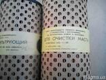 Фильтр масляный Реготмас 635-01-06 - фото 1