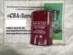 Фільтр очищення масла МТЗ ЗІЛ 130 ГАЗ 3308 ПАЗ Д-245 Д-260