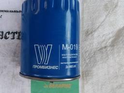 Фильтр очистки масла МТЗ ЗИЛ 130 ГАЗ 3308 ПАЗ Д-245 Д-260