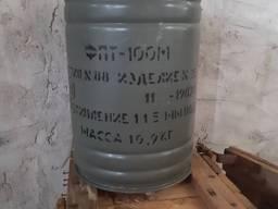 Фильтр-Поглотитель ФПТ-100М