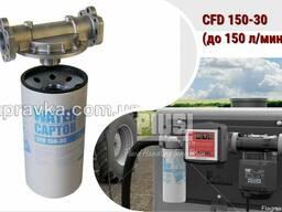 Фильтр сепаратор воды CFD 150-30, Water Captor Piusi до 150л