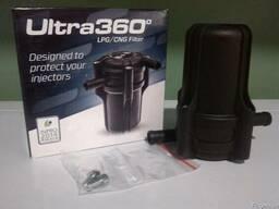 Фильтр тонкой очистки Alex Ultra 360 12-12 - D11мм, с отстой