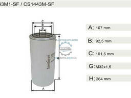 Фильтр топливный FORD Cargo, Otosan, 9. 0 H298) Ecotorq. ..
