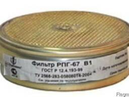 Фильтр В1 - неорганические газы и пары за исключением оксида