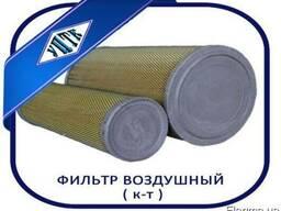 Фильтр воздушный фв - 725. комбайн Полесье, МТЗ 2522/3022