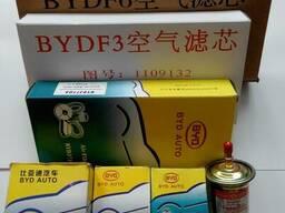 Фильтра на все модели BYD.